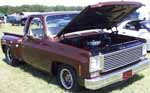 77 Chevy SNB Pickup