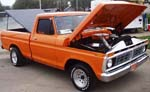 77 Ford SWB Pickup
